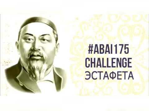 CHALLENGE #ABAI175